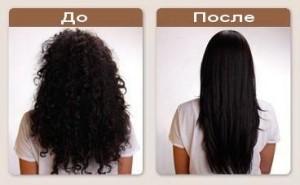 отиум для вьющихся волос